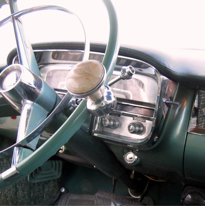 Power Steering Knob