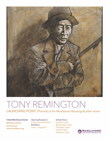 Tony Remington's exhibit at the I-Hotel Manilatown Center runs until August 31, 2017