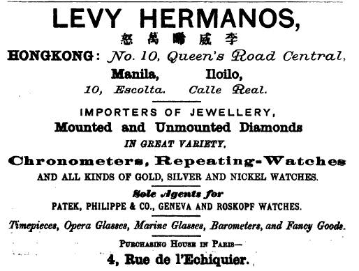 An ad for the Levy Brothers (Source: Manila Nostalgia)
