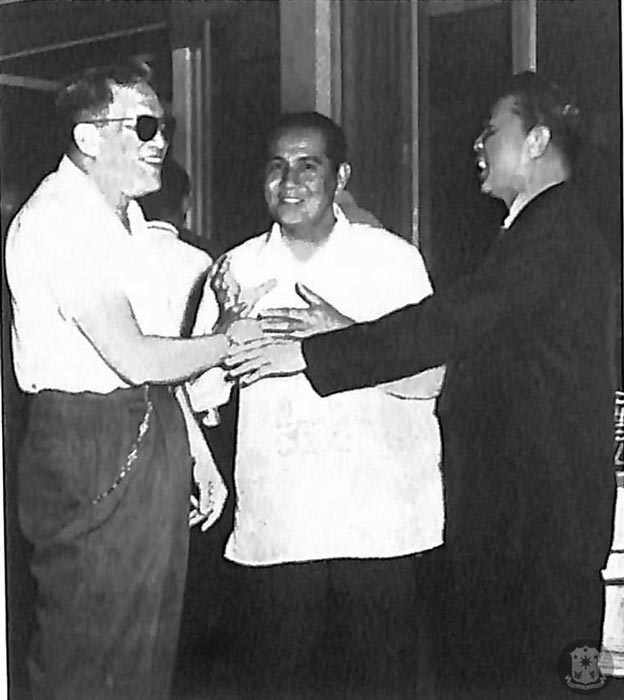 Mayor Arsenio Lacson, President Diosdado Macapagal and Senator Ferdinand Marcos