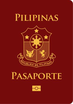 Regular_Philippine_Passport.jpg