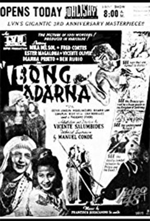 The poster from the 1941 film version, which was the first full-length treatment. (Image courtesy of Simon Santos, Video48)