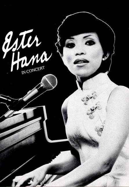Ester Hana in concert in the 1980s (Photo courtesy of Ester Hana)