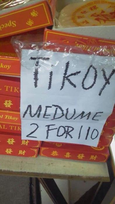 Tikoy Medume (Source: facebook)