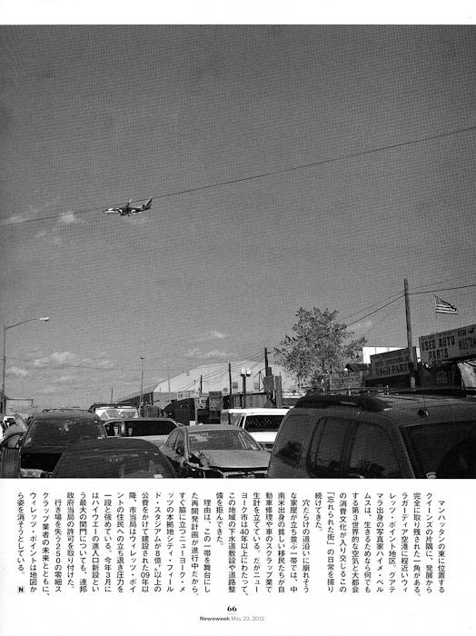 NW-5.jpg