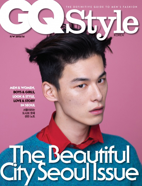 GQ Style cover.jpg