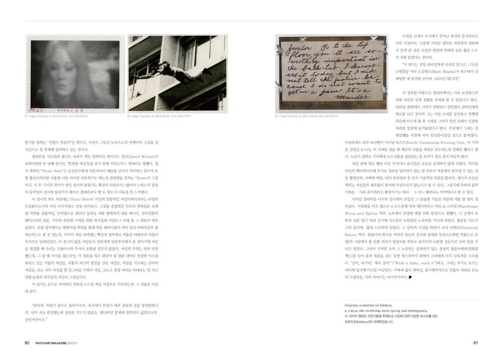76-81_뉴욕특파원_Page_3.png