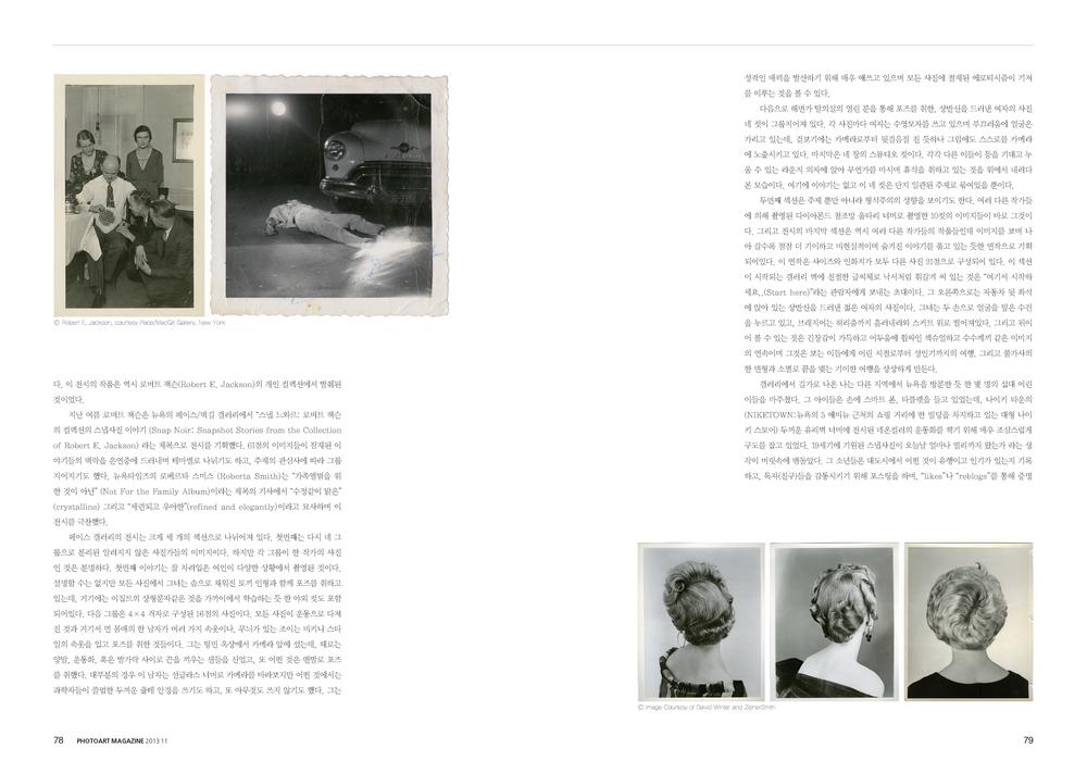 76-81_뉴욕특파원_Page_2.png