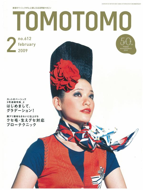 Tomotomo 2009年2月