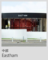 cb_eastham.jpg