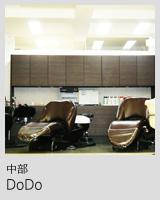 cb_hairstudioDODO1.jpg
