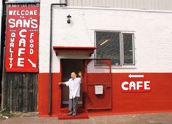 San's Café, Dock Road, 2013 © The Sound Agents