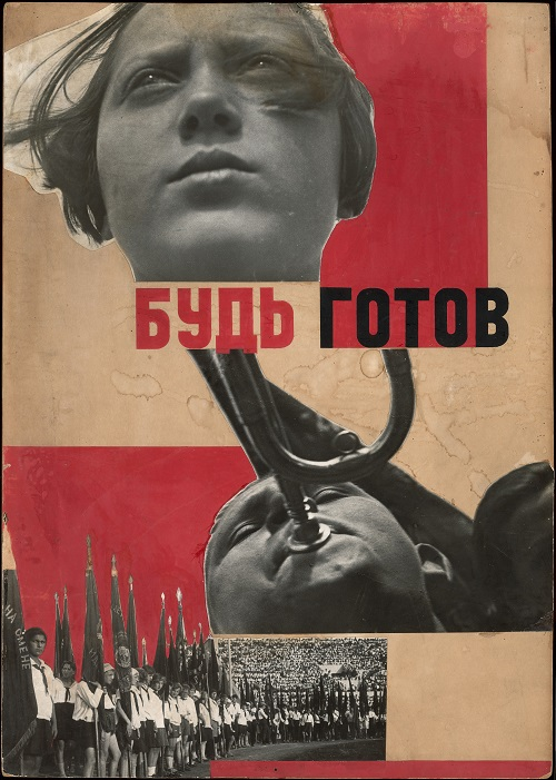 Varvara Stepanova, Photomontage 'Beready!' 1932