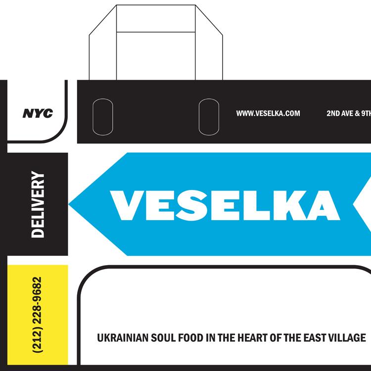 Veselka Shopping Bag 750X750.png