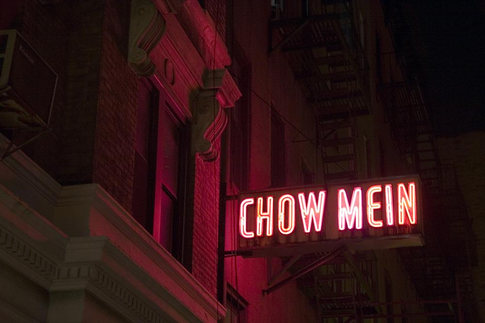 Chow Mein.jpg