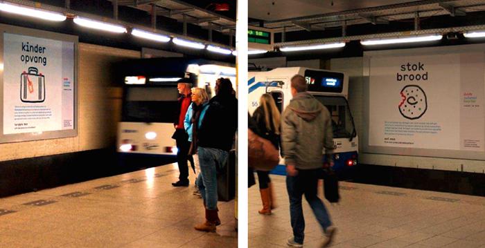 metroborden.png