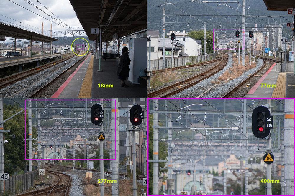 kyoto-train-1500.jpg