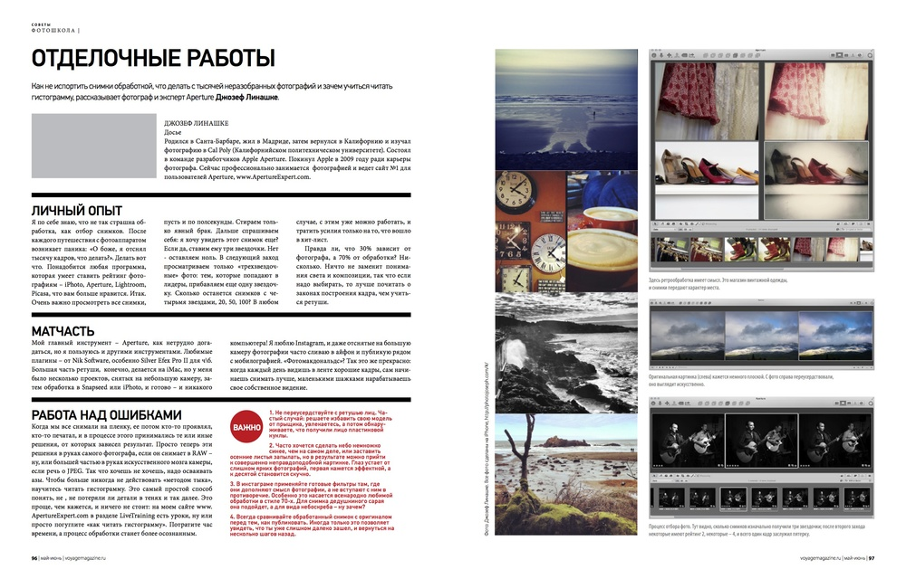 My interview in Voyage Magazine, in Russian