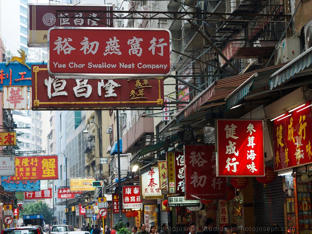 1M-PhotoJoseph-HongKong-P9770427.jpg