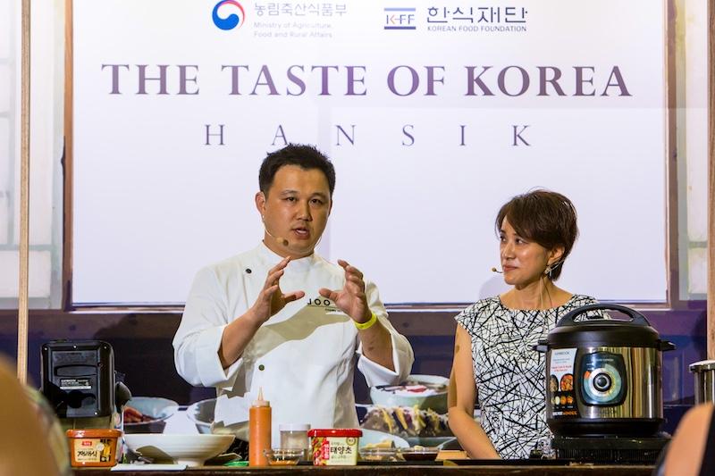 The Taste of Korea (Good Food & Wine Show) - Brisbane Event