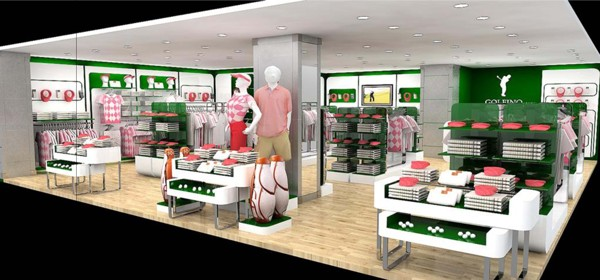 commercial retail design