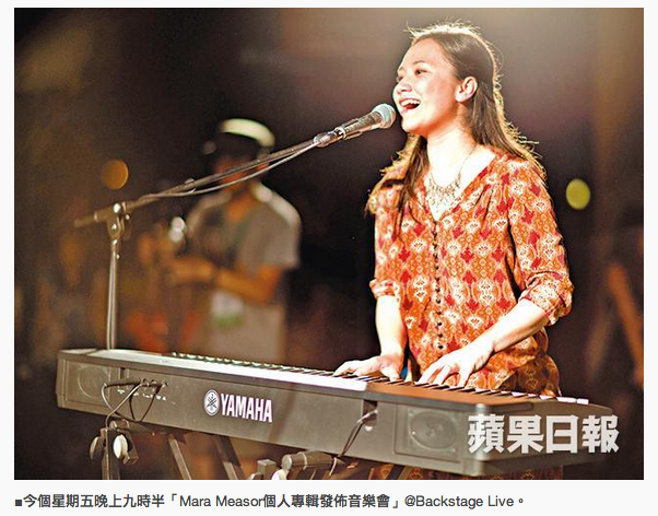 An article on Mara's new album in Apple Daily, 10/3/2013