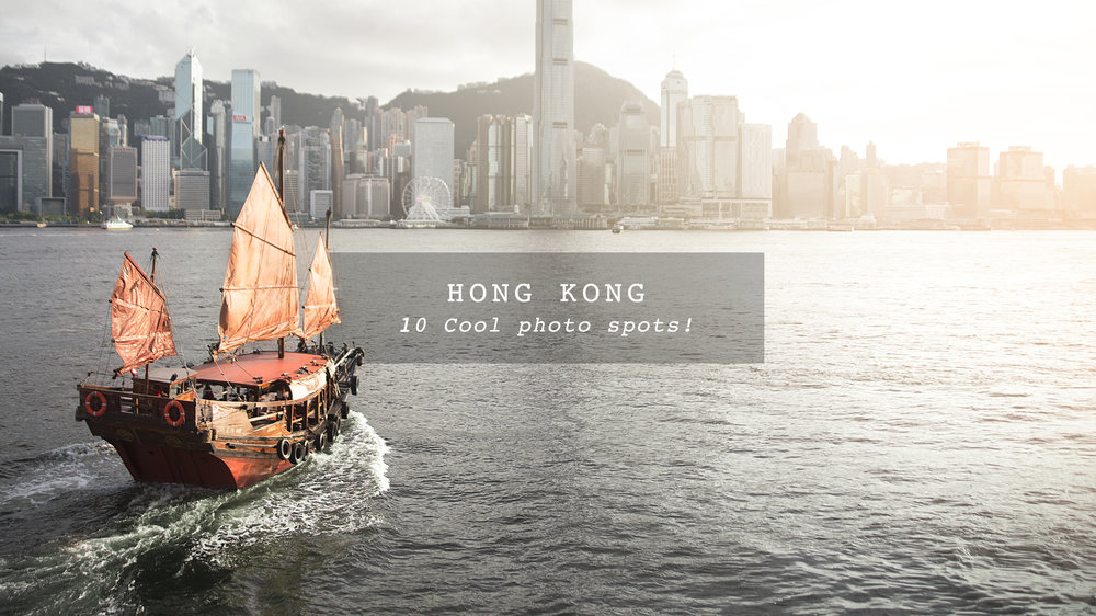 blog_header_HongKong1.jpg
