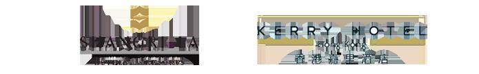 kerry_hotel_logos.png