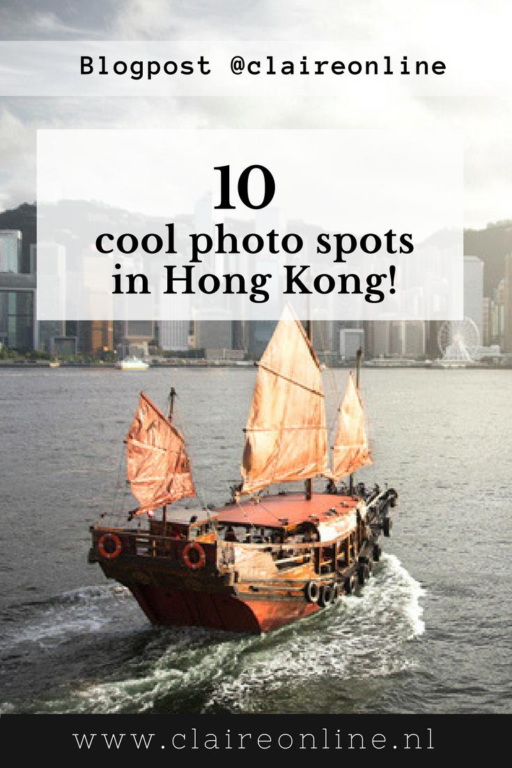 blog_claireonline.nl_hongkong.png