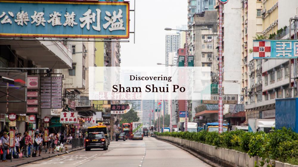 Sham Shui Po-Hong Kong.png