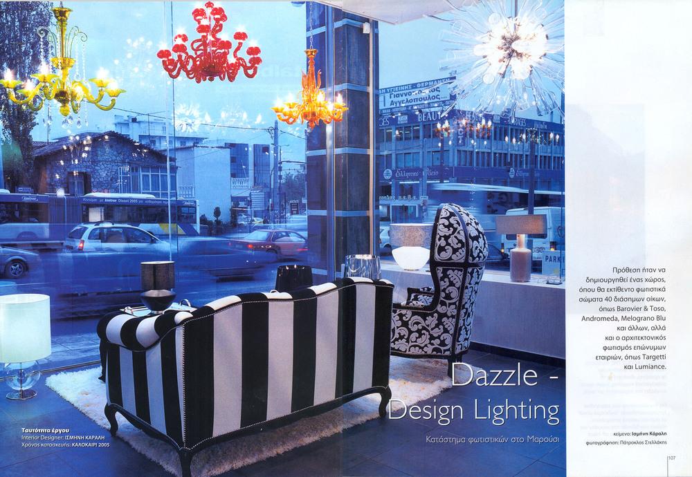 dazzle all.jpg