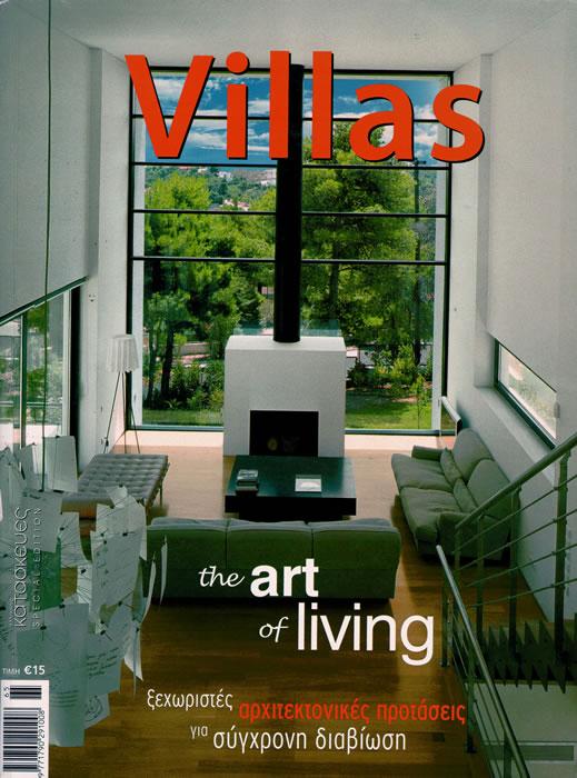 villas3_1.jpg