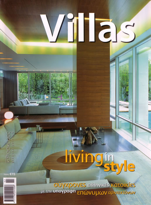 villas_01.jpg