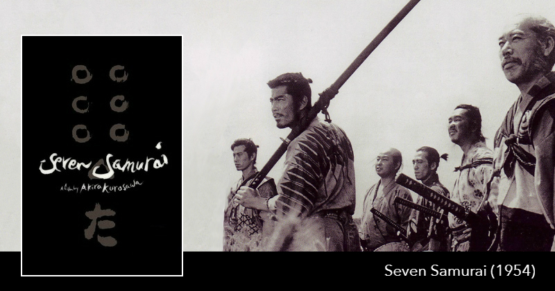 The Next Reel - Seven Samurai 0.jpg