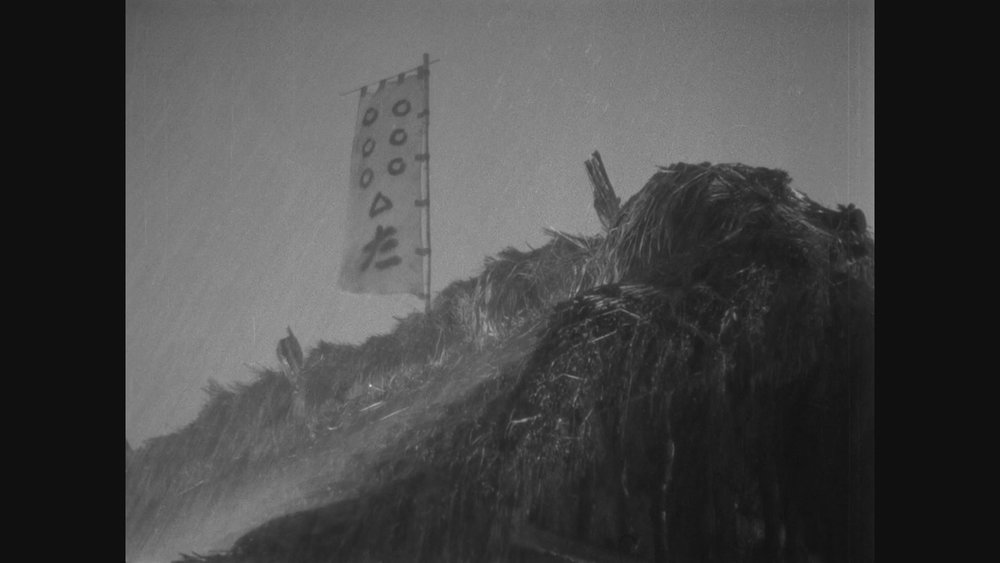 The Next Reel - Seven Samurai 103.jpg