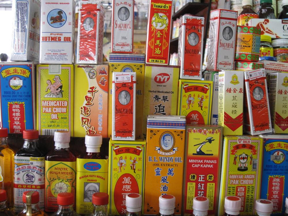 Asian Oils