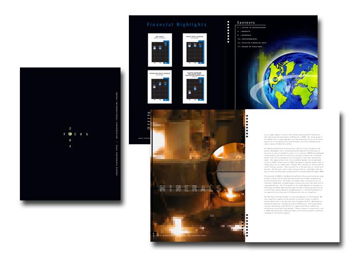 Annuals2004.jpg
