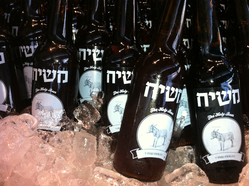 Messiah Beer up close