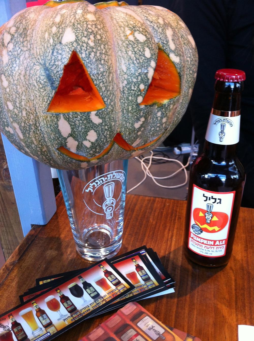 Pumpkin Ale - Brooklyn style!