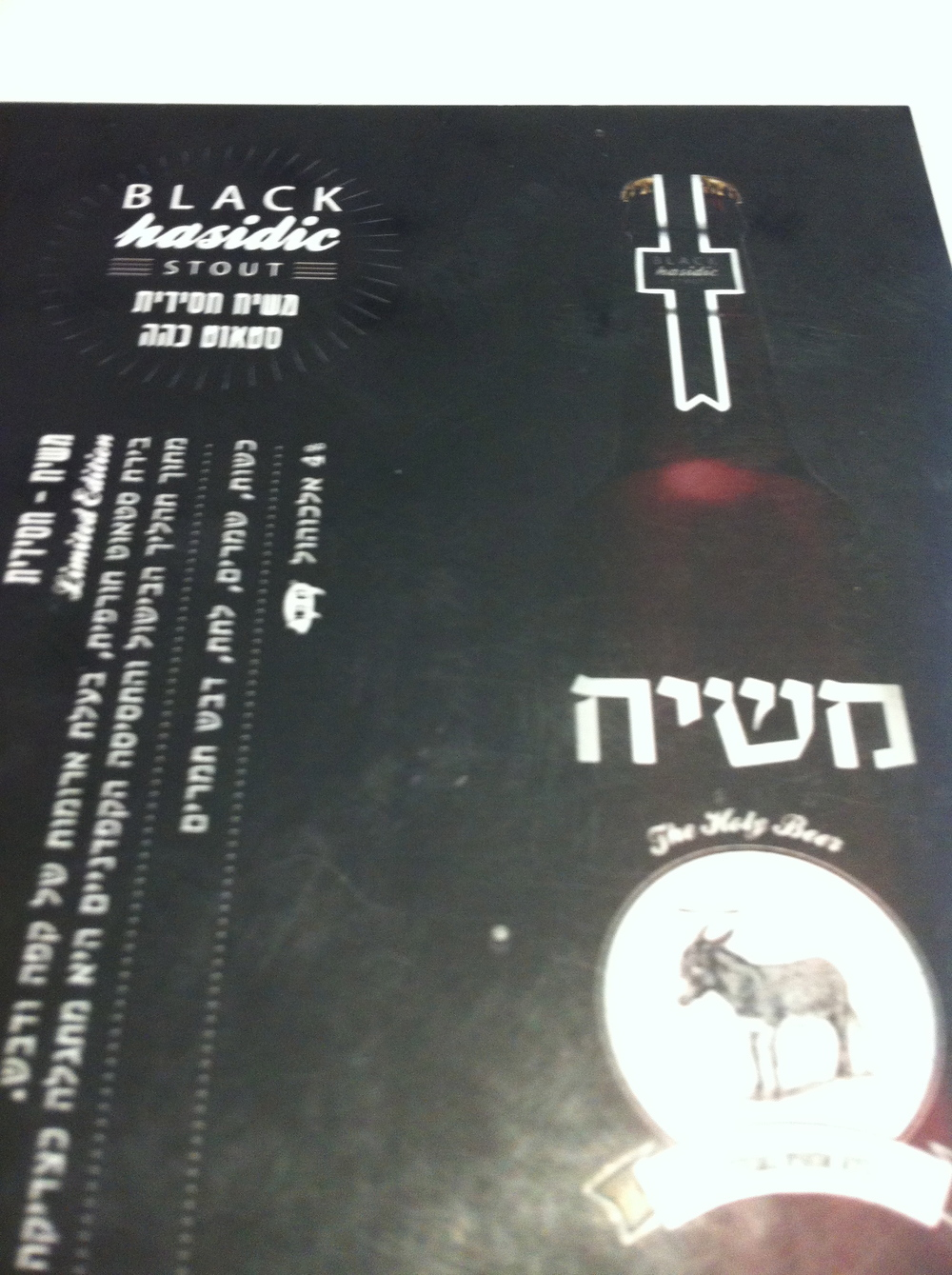 The Stout - Hassidic beer