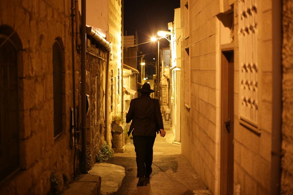 Nachalot Alley.JPG