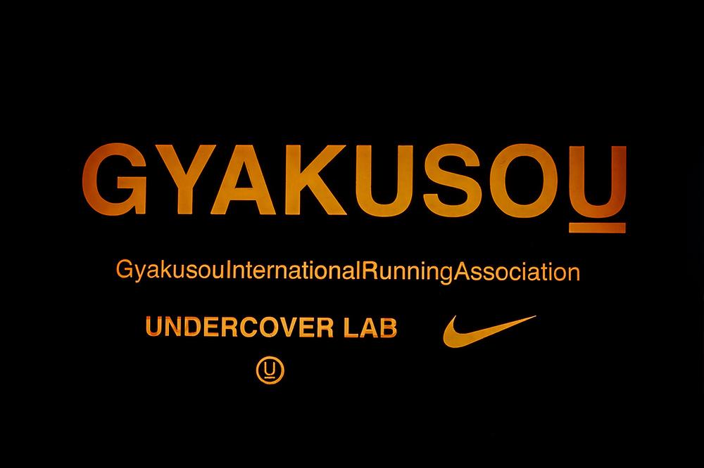 undercover-x-nike-gyakusou-senses-retrospective-exhibition-x158-recap-15.jpg