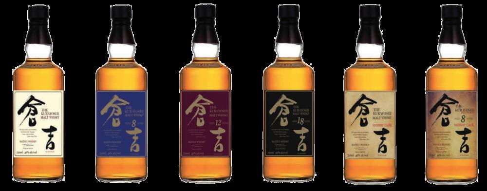 Kurayoshi.png
