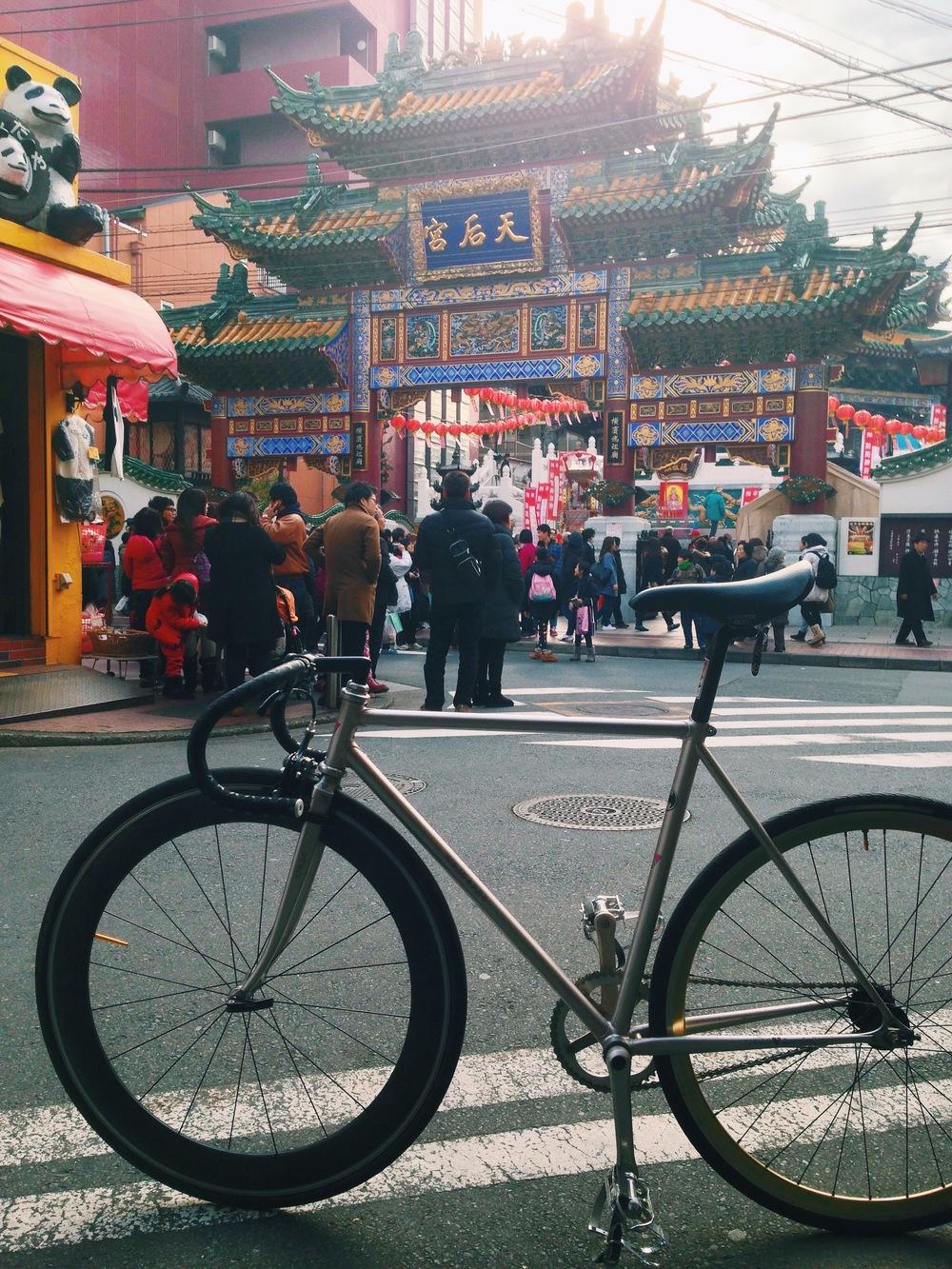 Vivalo in Yokohama Chinatown