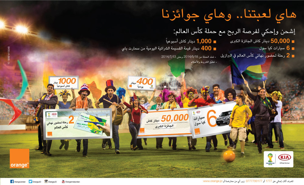 Photography:   Bashar Alaeddin    Adwork, Copy & Agency:   TeamYR    Client:   Orange JO    Date:   May, 2014