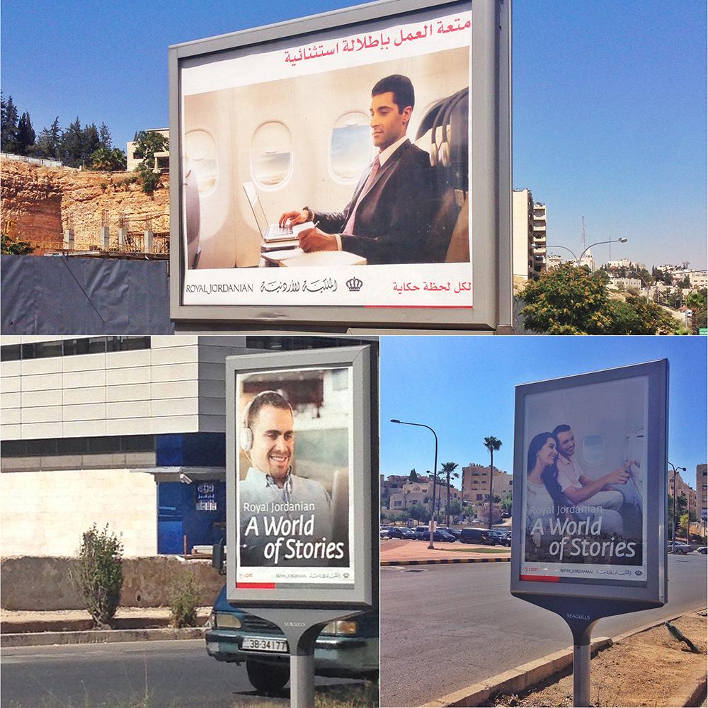 Photography:   Bashar Alaeddin    Adwork, Copy & ReTouching:   TeamYR    Client:   Royal Jordanian    Date:   June, 2014