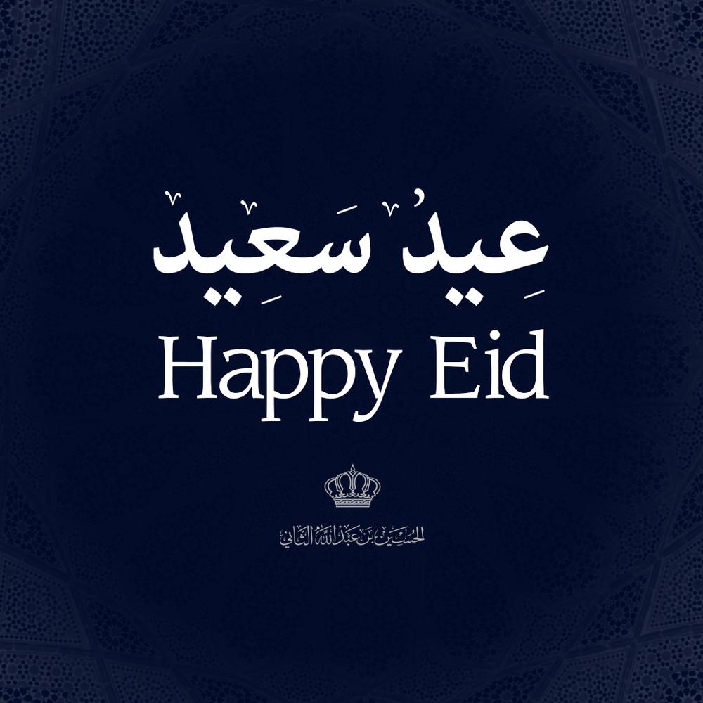 CP_EidSaeed_Elegant.jpg
