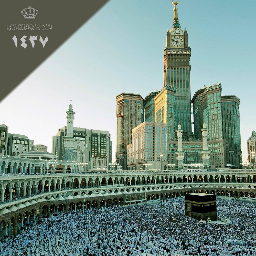 CP_IslamicNewYear_Opt_4.jpg