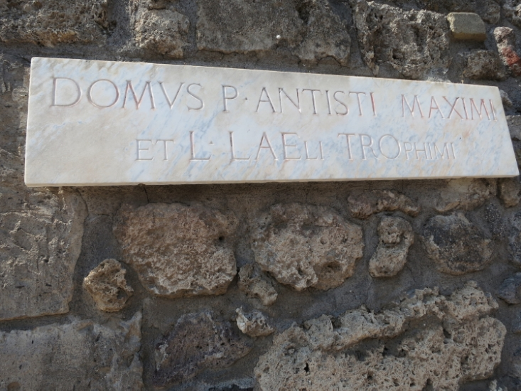 Street address, carved in marble-   Pompeii, Italy