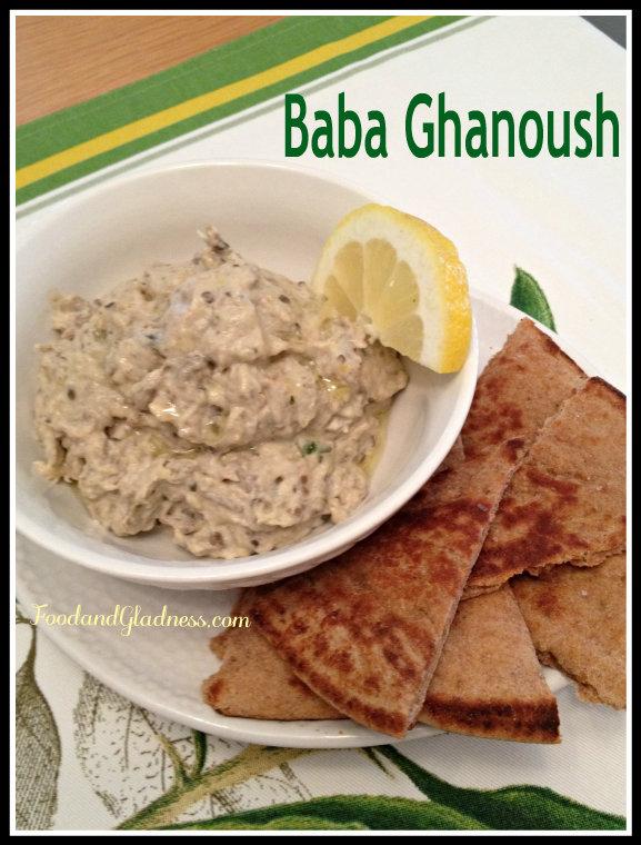 Baba Ghanoush